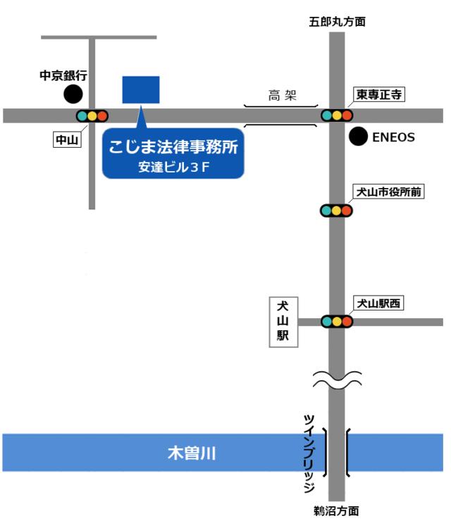 こじま法律事務所(犬山市)への地図(各務原方面より)