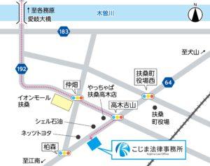 各務原からこじま事務所の地図